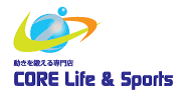 動きを鍛える専門店 CORE Life&Sports