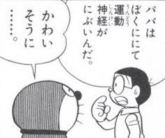 運動神経は遺伝しない!?   【...